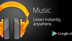Google anuncia &#8220;Google Play Music &#8211; All Access&#8221;